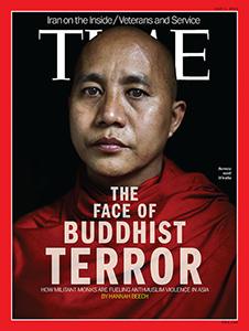 Anshin Wirathu
